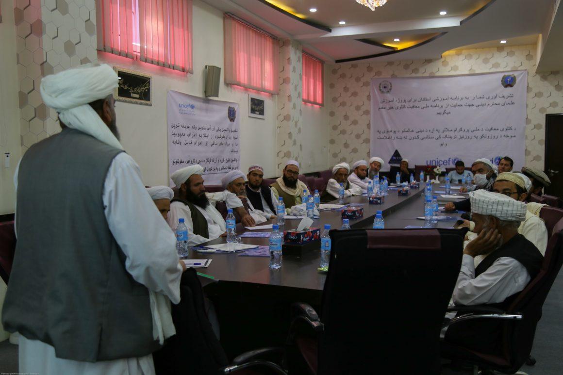 Religious Leaders Training